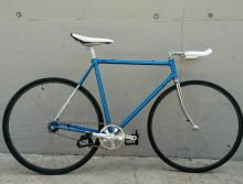 Urbana Talla 55 contra pedal
